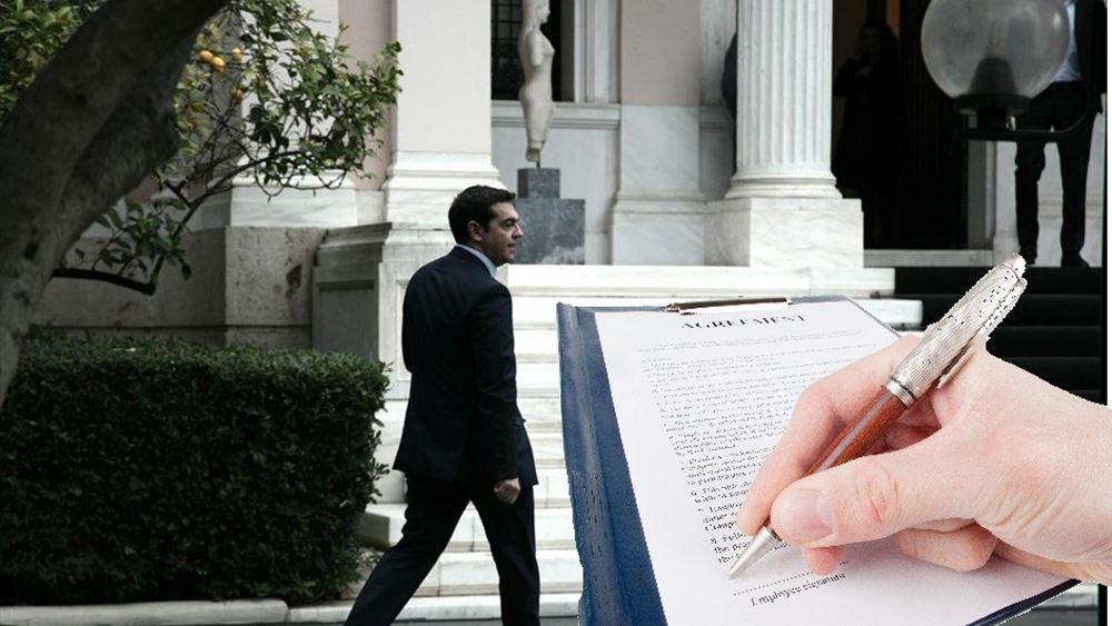 """Στέκεται η κυβέρνηση αν χάσει την ψηφοφορία για το """"Σκοπιανό"""";"""
