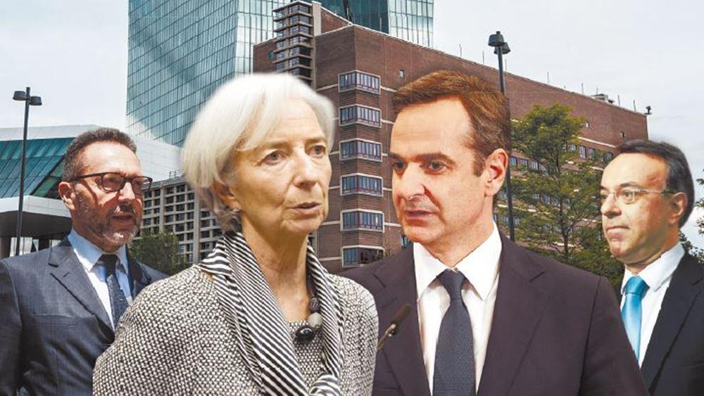 Η ελληνική ατζέντα στο ραντεβού κορυφής με την Κριστίν Λαγκάρντ