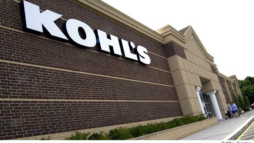 Kohl's: Αναβάθμισε τις εκτιμήσεις για τα κέρδη της χρήσης