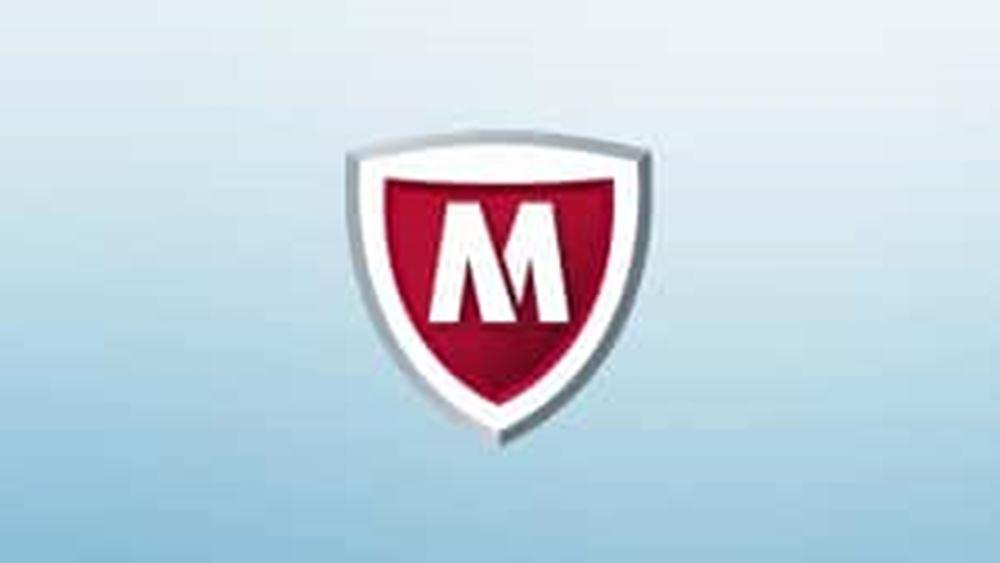 McAfee: Πουλάει τις επιχειρηματικές της δραστηριότητες έναντι 4 δισ. δολ.