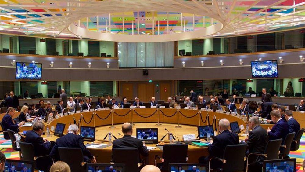Συνεδριάζει το Ecofin σήμερα το απόγευμα για τον οικονομικό αντίκτυπο του κορονοϊού