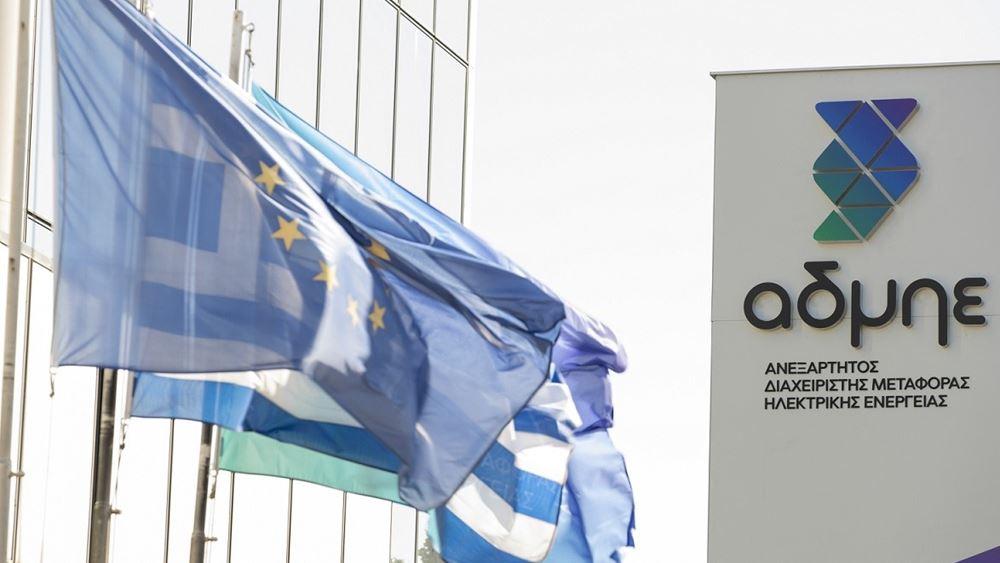 Κάλυψη της μετοχής της ΑΔΜΗΕ Συμμετοχών ξεκινάει η Πειραιώς Χρηματιστηριακή
