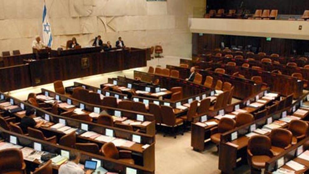 Ισραήλ: Ανεστάλησαν οι συνεδριάσεις του κοινοβουλίου