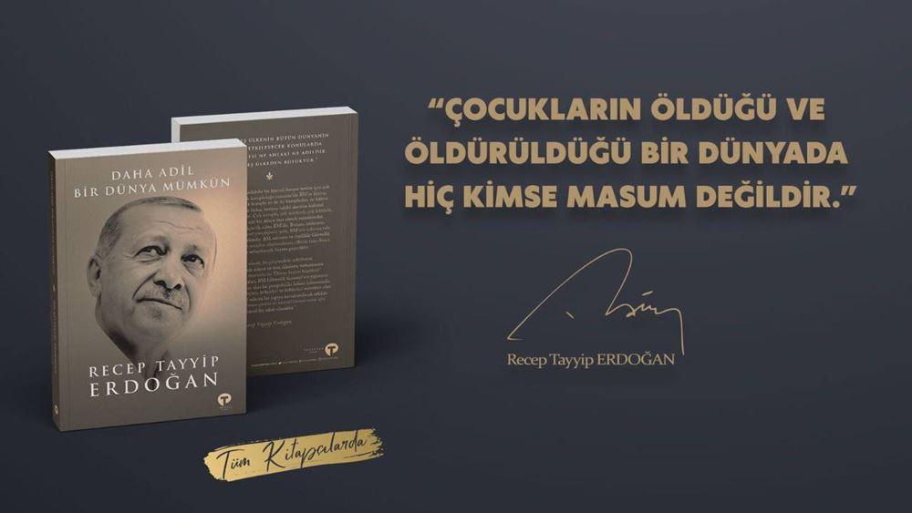 Κύμα αντιδράσεων στην Τουρκία: Ο Ερντογάν εξέδωσε βιβλίο για το πώς η χώρα μάχεται κατά της αδικίας