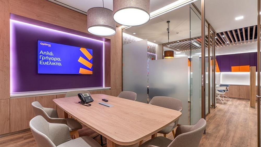 Optima bank: Αποχαιρετά το 2019 με τρία νέα καταστήματα