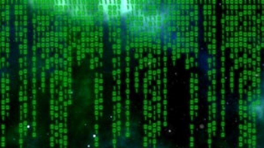 Βρετανία: Επένδυση 1,6 δισ. δολαρίων στον πιο δυνατό υπερυπολογιστή του κόσμου