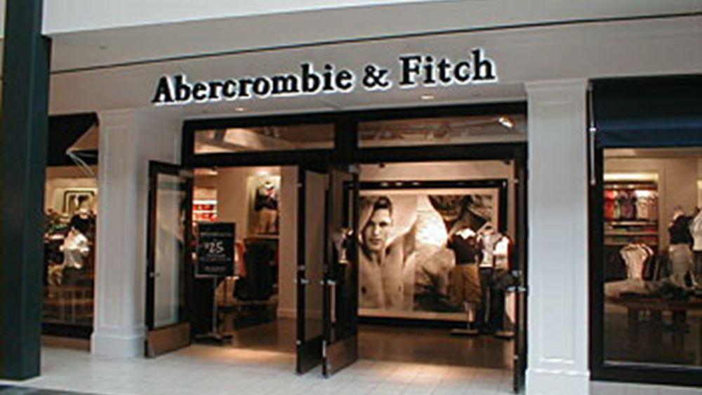 Αντίστοιχα των εκτιμήσεων οι πωλήσεις τριμήνου της Abercrombie & Fitch