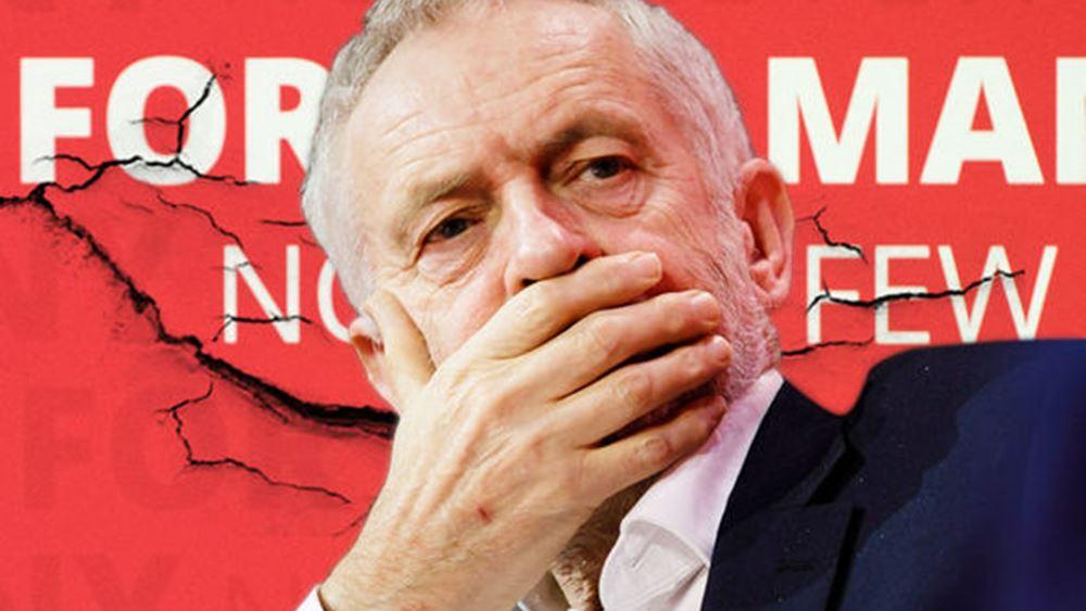 """Βρετανία: Δεύτερο δημοψήφισμα με επιλογές """"λογική"""" συμφωνία ή παραμονή στηρίζει ο Κόρμπιν"""
