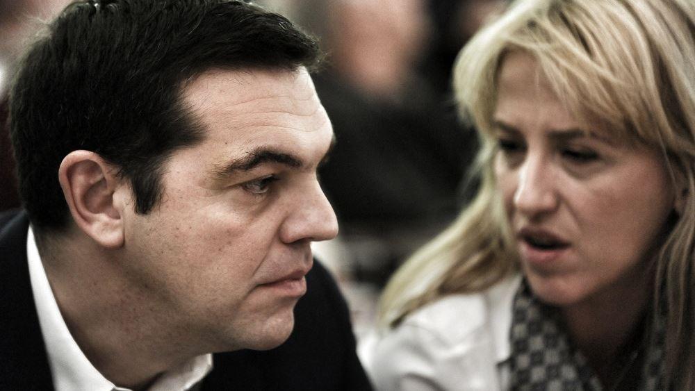 Τσίπρας: Συμμετείχε σε σύσκεψη με Ρ. Δούρου, δημάρχους και υπουργούς
