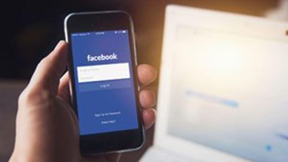 Facebook: Σε γνώση των χρηστών η διάθεση των προσωπικών δεδομένων τους σε εταιρείες