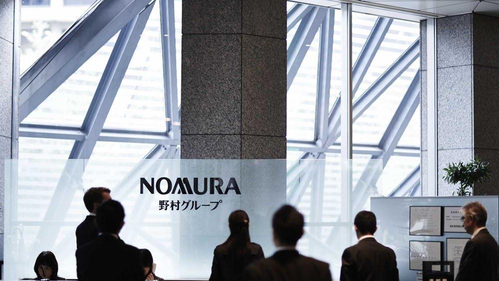 Κέρδη για τρίτο συνεχόμενο τρίμηνο ανακοίνωσε η Nomura