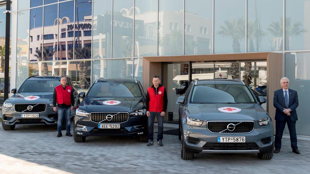 Η Volvo Car Hellas στο πλευρού του Ερυθρού Σταυρού