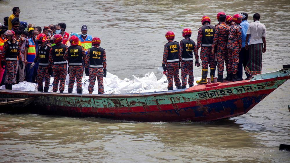 Μπανγκλαντές: Ναυάγιο πορθμείου στην Ντάκα με 30 νεκρούς