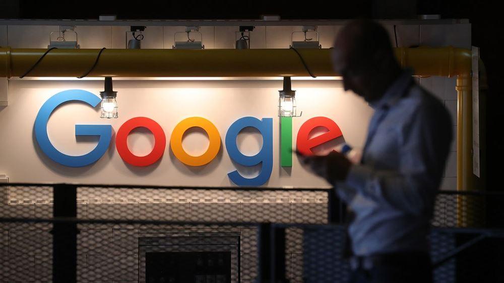 Οι εργαζόμενοι στην Google θα συνεχίσουν την τηλεργασία μέχρι τον Ιούλιο του 2021