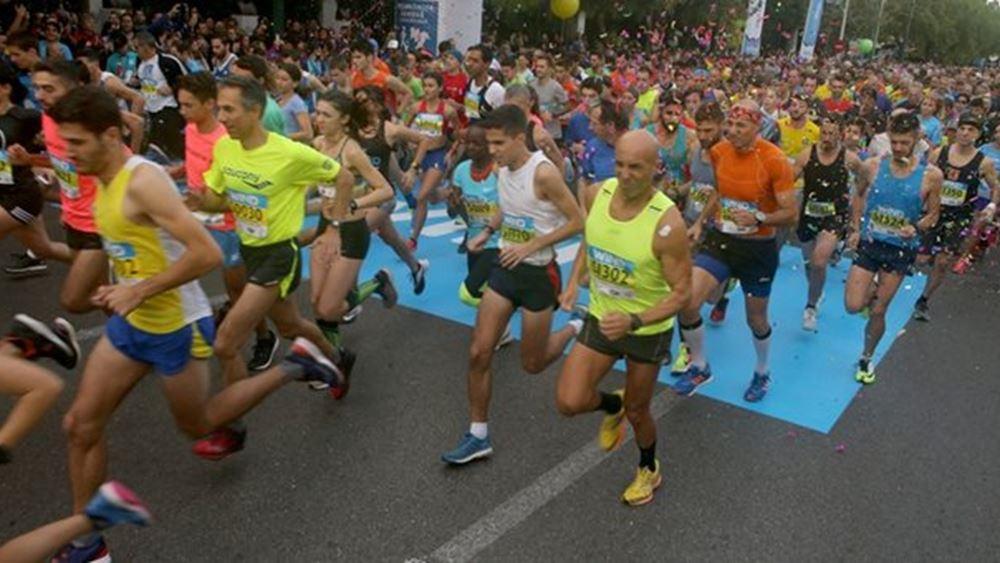 """Κυκλοφοριακές ρυθμίσεις λόγω της διεξαγωγής του """"Kallithea Half Marathon 2021"""""""
