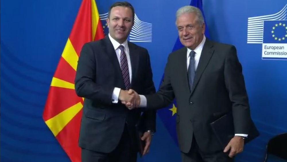 Στα Σκόπια την Τρίτη ο Δ. Αβραμόπουλος για τη Σύνοδο Υπουργών Εσωτερικών ΕΕ-Δυτικών Βαλκανίων