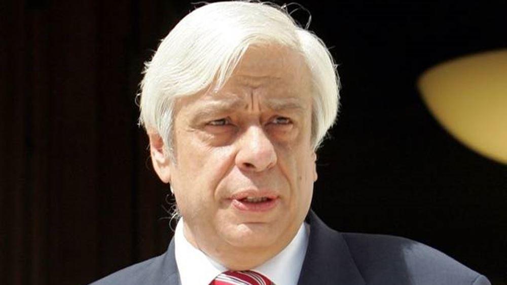 Πρ. Παυλόπουλος: Η Ελλάδα διαμηνύει, αδιαλείπτως, προς την Τουρκία ότι η αυθαιρεσία της δεν θα περάσει