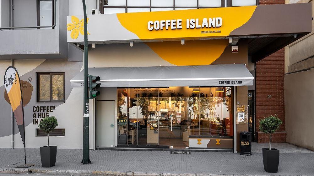 Coffee Island: Ισχυροποιεί περαιτέρω τη θέση της στην ελληνική αγορά - Εγκαινιάζει το 400ό της κατάστημα