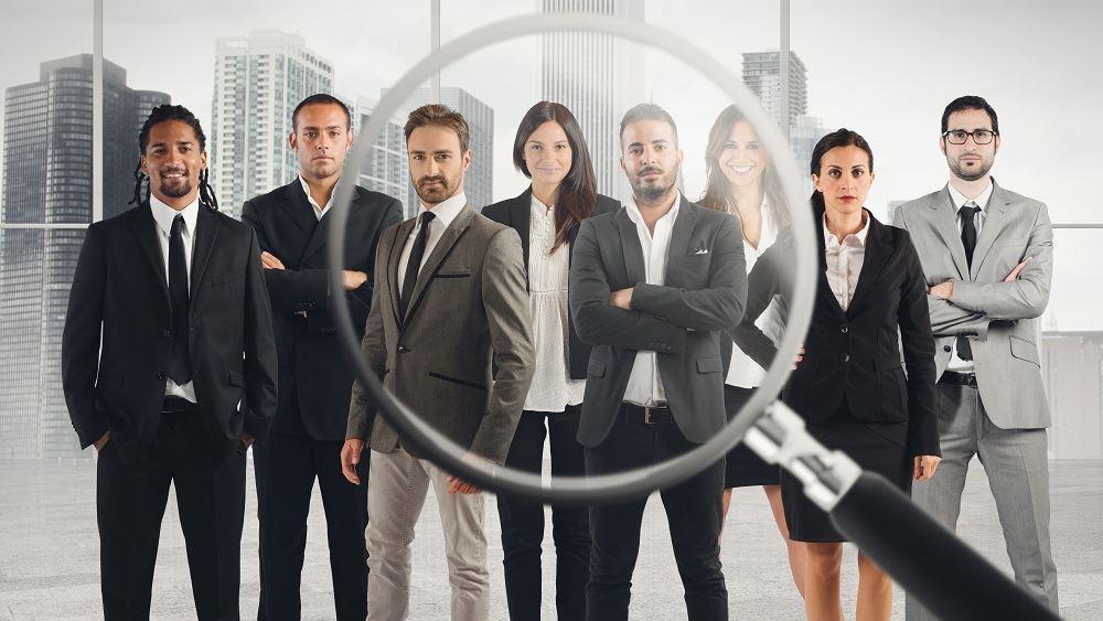 Απασχόληση - αναζήτηση 10.03.2021