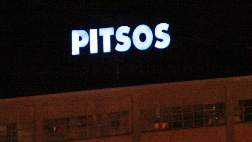 Η BSH Hellas κλείνει το εργοστάσιο της πρώην Πίτσος στου Ρέντη