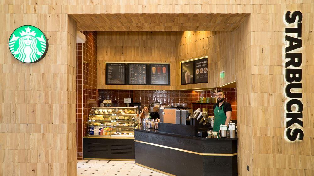 To Public Συντάγματος υποδέχεται ένα νέο κατάστημα Starbucks!