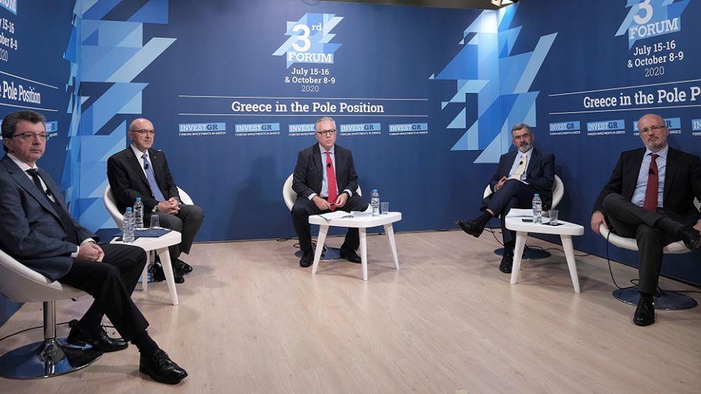 Η ελκυστικότητα της Ελλάδας ως επενδυτικού προορισμού στο επίκεντρο του 3rd InvestGR Forum 2020.