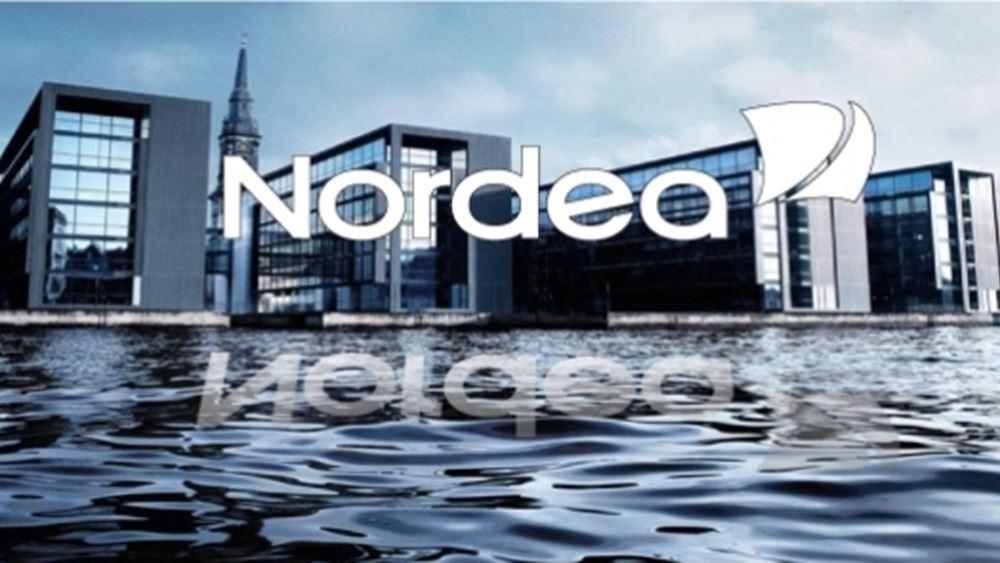 Συνελήφθη στέλεχος της Nordea Bank για κατάχρηση εμπιστευτικών πληροφοριών