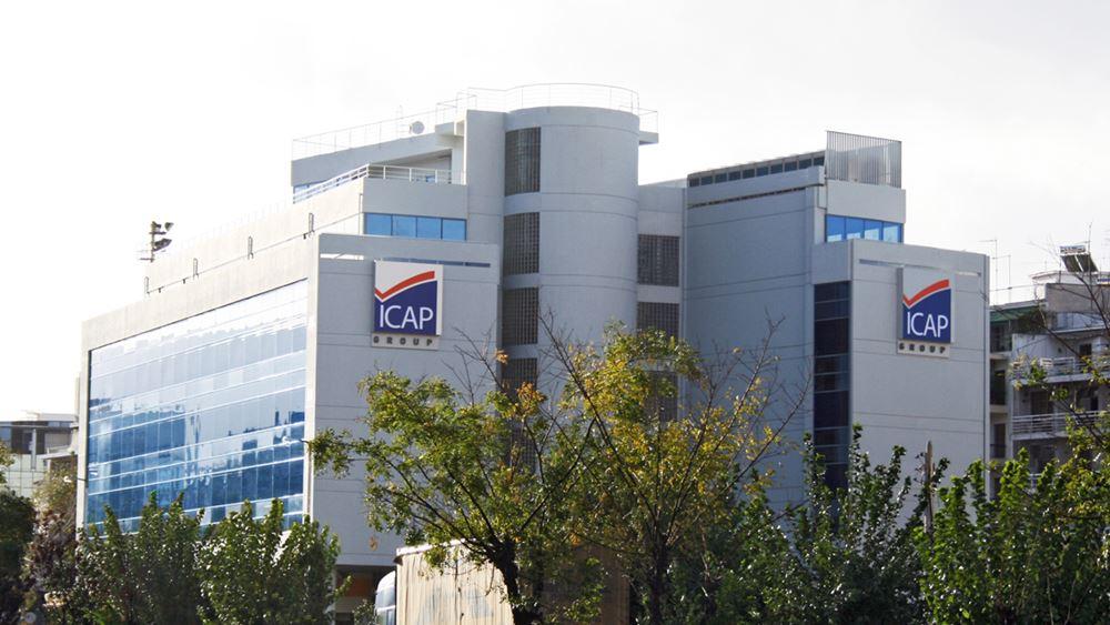 Μετά την Ευρωκλινική, η Global Finance ετοιμάζεται για έξοδο και από την ICAP