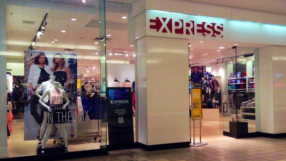 Express Inc: Κλείνει 100 καταστήματα σε 2 χρόνια, παρουσίασε νέα στρατηγική για κερδοφόρα ανάπτυξη