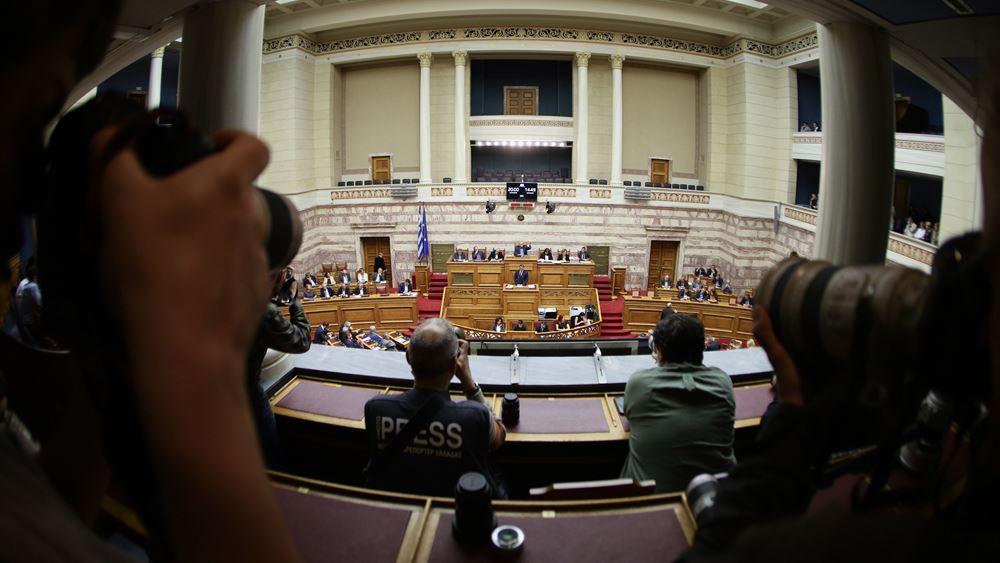 Κόντρα για τη διάρκεια της Επιτροπής Αναθεώρησης του Συντάγματος στη Βουλή