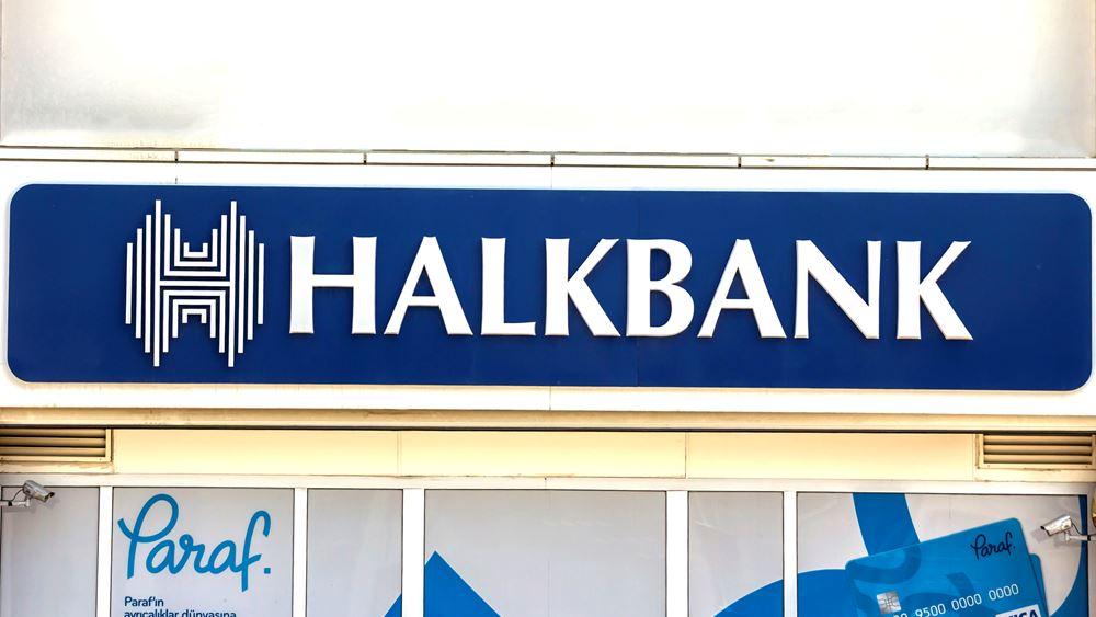 Η τουρκική Halkbank πασχίζει για συμφωνία με τις αρχές των ΗΠΑ για να κλείσει την υπόθεση ξεπλύματος