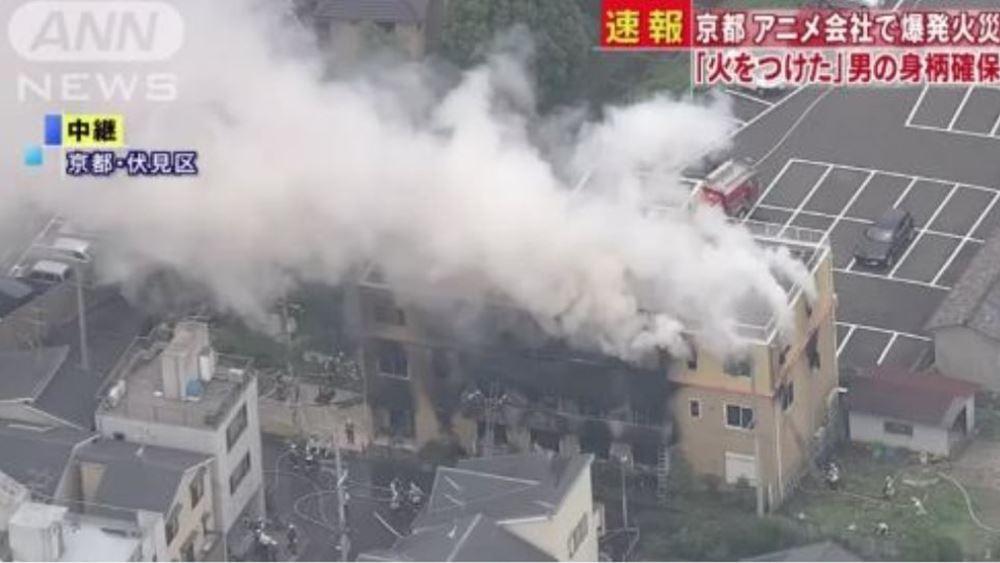 Ιαπωνία: 24 νεκροί από πυρκαγιά σε στούντιο ανιμέισον
