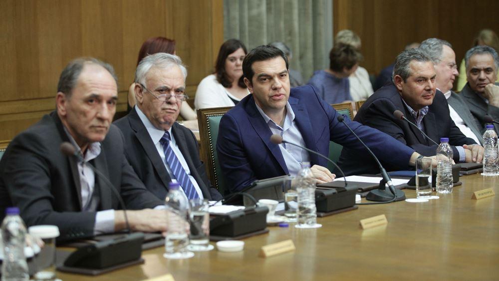 Το αναπτυξιακό σχέδιο παρουσιάζει ο Τσίπρας στο αυριανό υπουργικό συμβούλιο