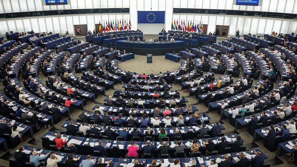 Περαιτέρω βελτιώσεις στον 7ετή προϋπολογισμό της ΕΕ ζητά το Ευρωκοινοβούλιο