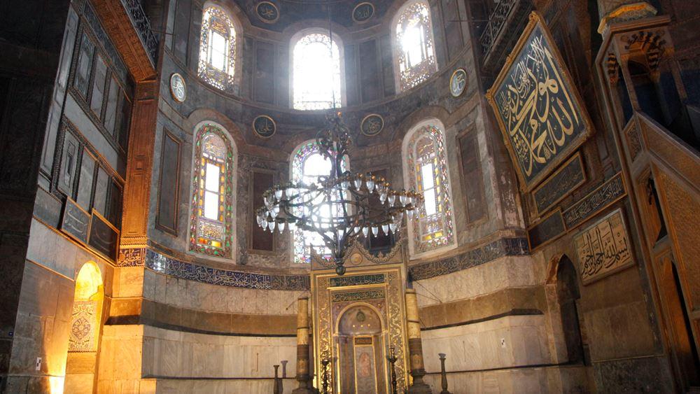 Διακοινοβουλευτική Συνέλευση Ορθοδοξίας: Καταδικάζει τη μετατροπή της Αγίας Σοφίας σε τζαμί