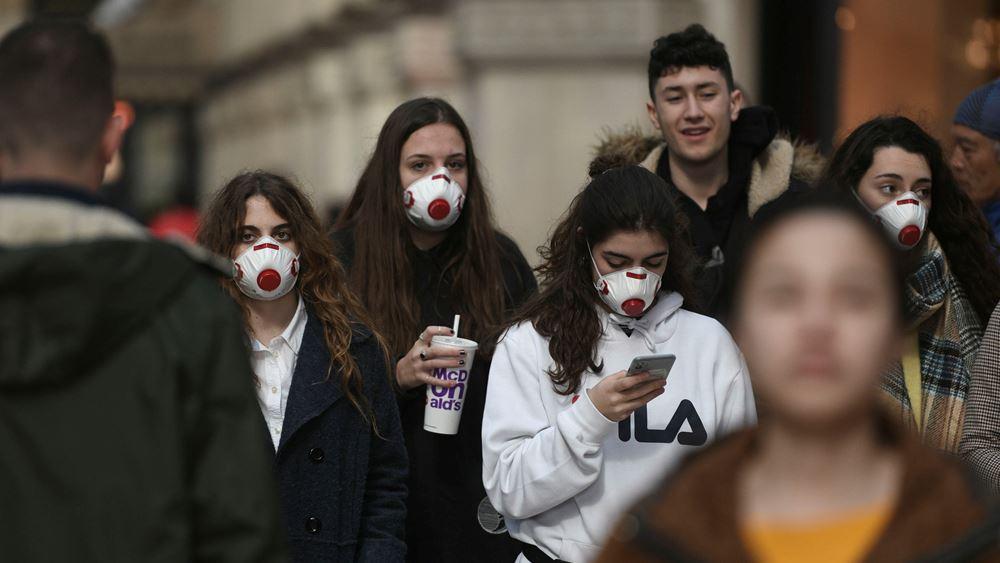 Συνεχίζεται η αύξηση των κρουσμάτων κορονοϊού στην Ιταλία - 552 το τελευταίο 24ωρο