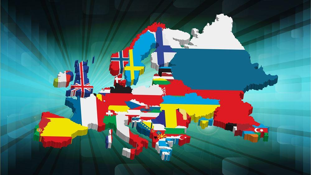 ΥΠΠΟ: Διεθνής πρωτοβουλία για την 9η Μαΐου, Ημέρα της Ευρώπης