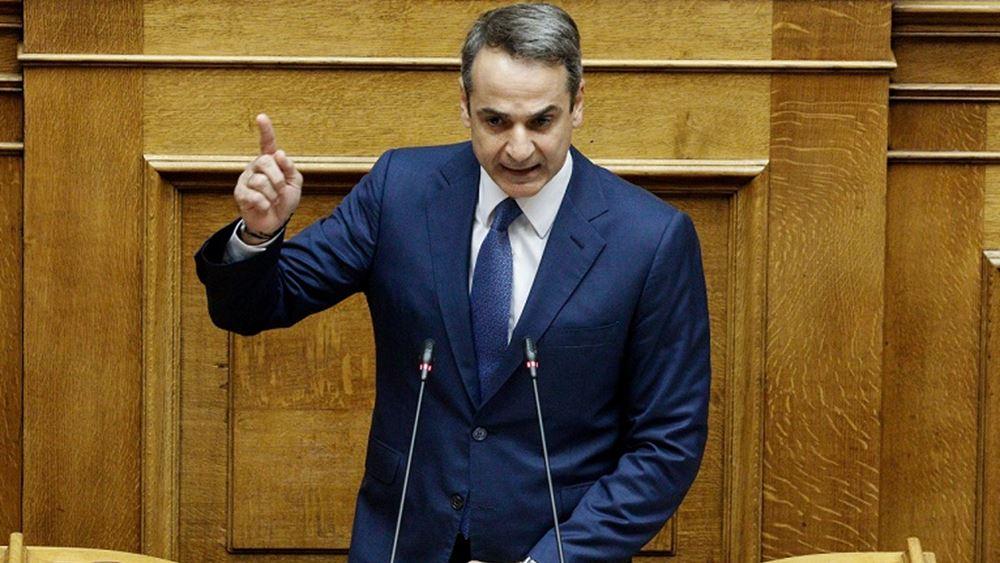 Κ. Μητσοτάκης για προσφυγικό: Η Ελλάδα έχει τις αντοχές της, αλλά ξέφραγο αμπέλι δεν είναι
