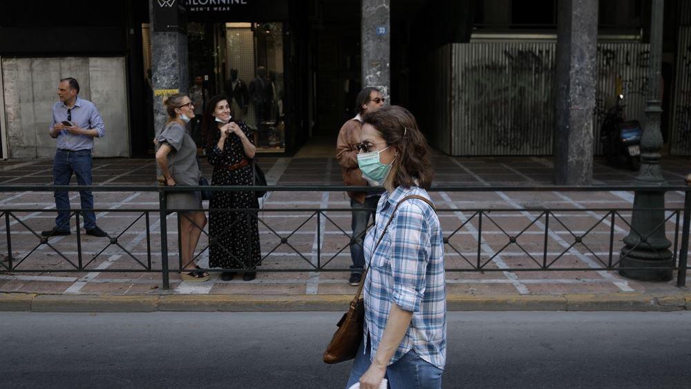 Κινητοποίηση εκπαιδευτικών στο κέντρο της Αθήνας