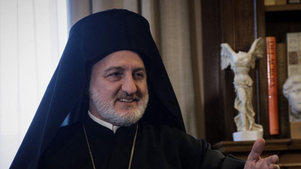 Ο Αρχιεπίσκοπος Αμερικής Ελπιδοφόρος για την απώλεια του Νίκου Μαγγίνα