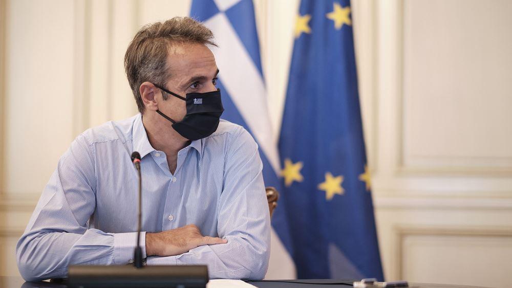 Λίστα με μέτρα για την αντιμετώπιση της πανδημίας ζήτησε ο Κ. Μητσοτάκης