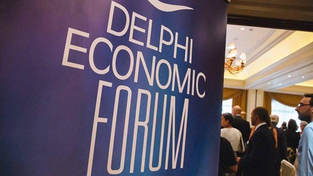 Από 9 έως 12 Ιουνίου το 5ο Οικονομικό Φόρουμ των Δελφών, μέσω διαδικτύου