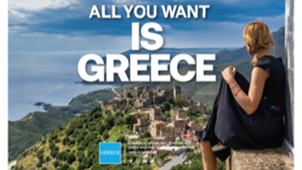 Tourism of Tomorrow: Ανθεκτικός ο τουρισμός στο πλήγμα της πανδημίας