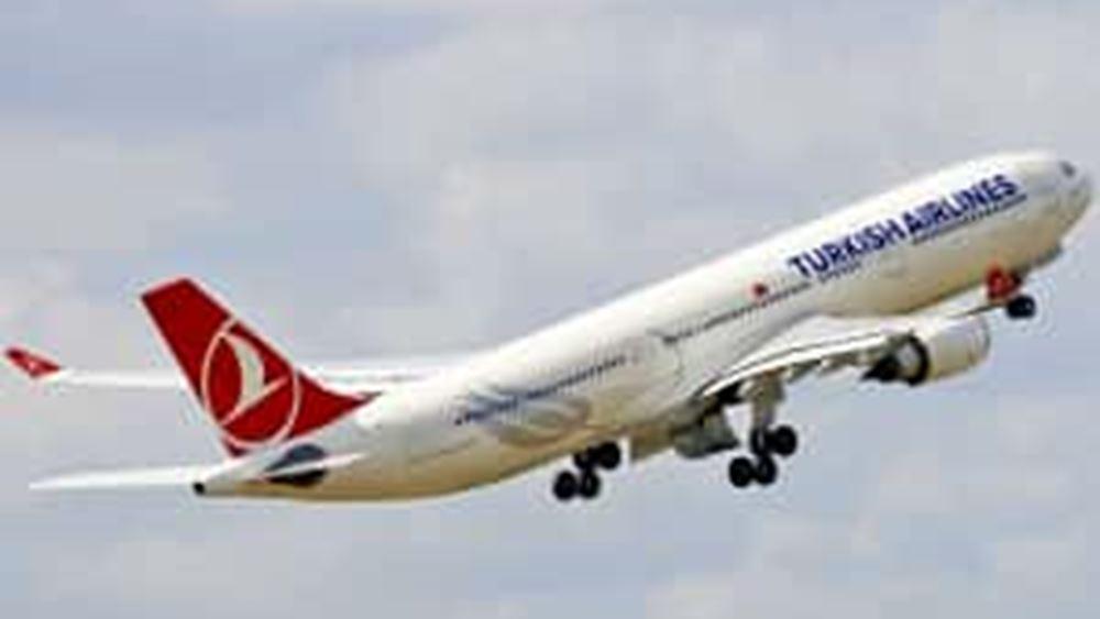 Τουρκία: Διακοπή των πτήσεων προς Ιράν και Αφγανιστάν λόγω κορονοϊού