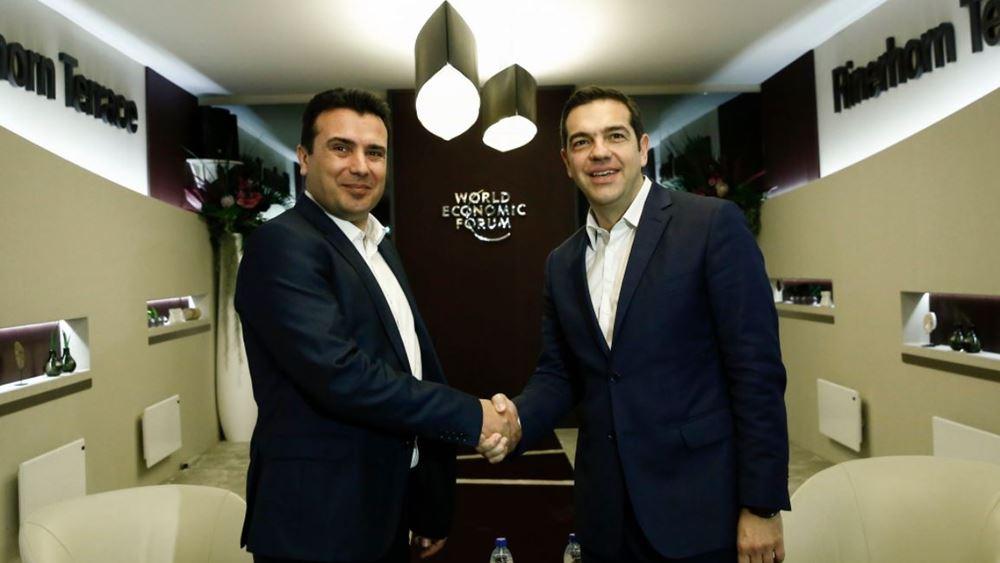 Πρωτοβουλία ώστε οι Τσίπρας και Ζάεφ να είναι υποψήφιοι για το επόμενο Νόμπελ Ειρήνης