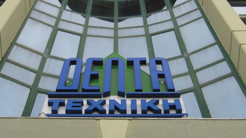 Δέλτα Τεχνική: Ξεκίνησε η διάθεση ηλεκτρικής ενέργειας από το αιολικό πάρκο Αμυγδαλίτσας
