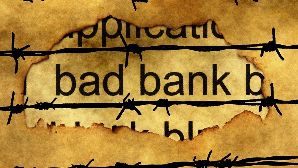 """Τον Σεπτέμβριο δρομολογείται η """"εκκίνηση"""" της ευρωπαϊκής bad bank"""