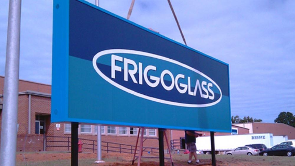 Φωτιά στο εργοστάσιο της Frigoglass στην Τιμισοάρα