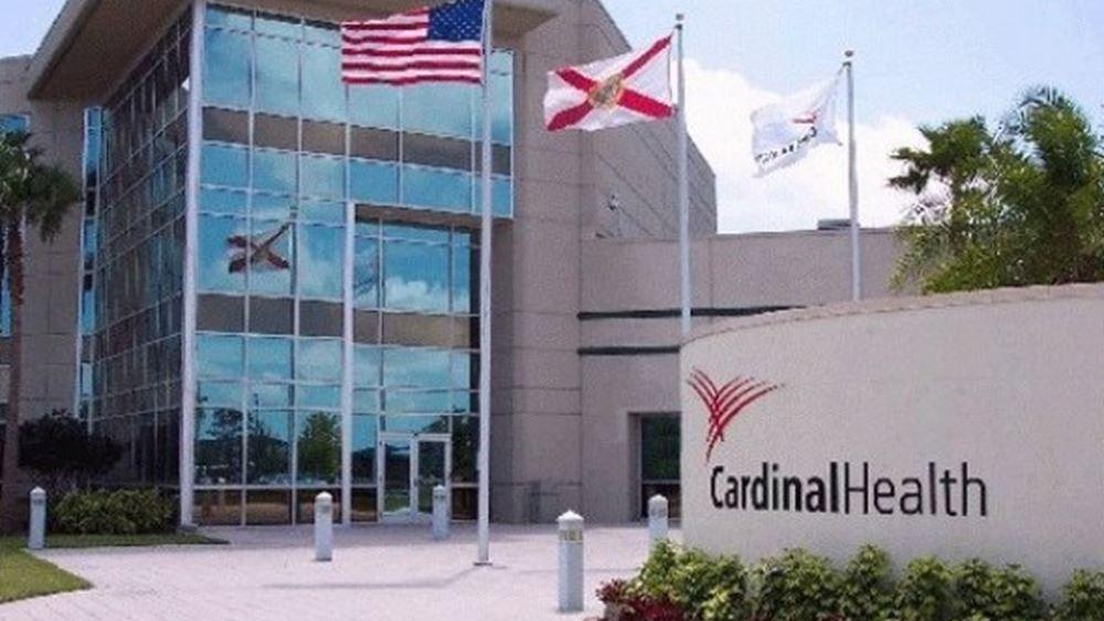 Ζημιές στο τρίμηνο για την Cardinal Health