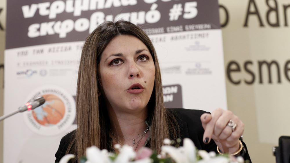 Σ. Ζαχαράκη: Σήμερα θα αποσταλούν στα σχολεία οι οδηγίες για τις μάσκες